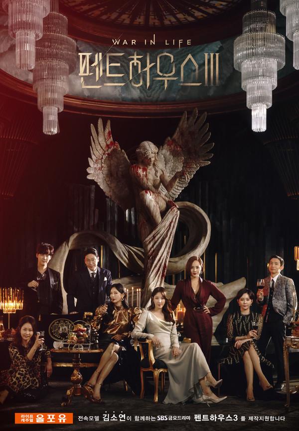 Download Drama Korea The Penthouse Season 3 Subtitle Indonesia