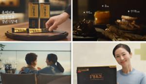 광동 제약, 염정아 광고 모델 선정 … '광동 경옥고'2 차 CF 발매